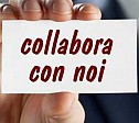 27/10/2017 Collabora con noi. Disponibili i questionari on line